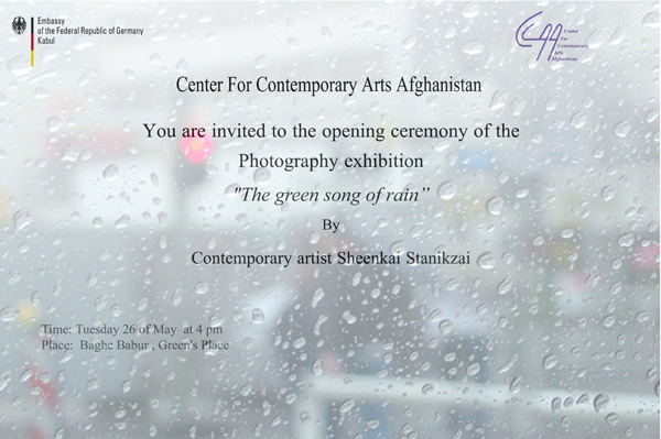 Sheenkai Stanikzai