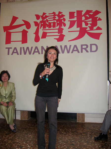 Taiwan Award for Afghanistan Pavilion