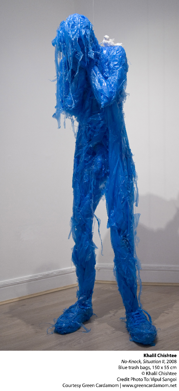 Kahlil Chishtee