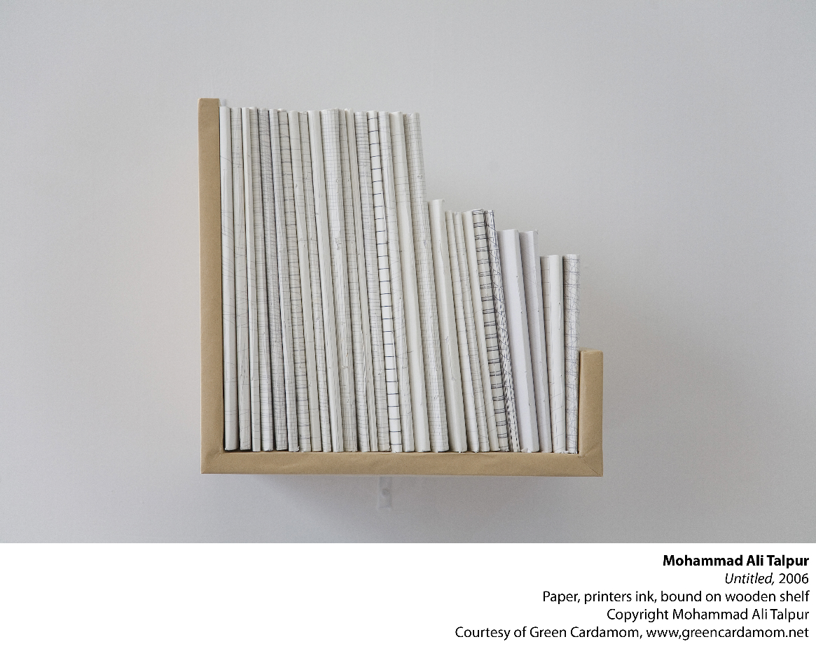Mohammad Ali Talpur